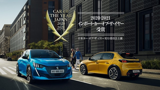 20201207_208_COTY_Import_Car_of_the_Year01.jpg